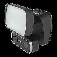Автономная система охраны периметра   GreenVision GV-094-GM-DIG20-20