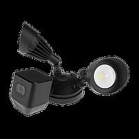 Автономная система охраны периметра GreenVision GV-092-GM-DIG20-10
