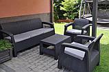 Набір садових меблів Corfu Set Max Graphite ( графіт ) з штучного ротанга ( Allibert by Keter ), фото 2