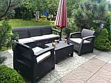 Набір садових меблів Corfu Set Max Graphite ( графіт ) з штучного ротанга ( Allibert by Keter ), фото 8