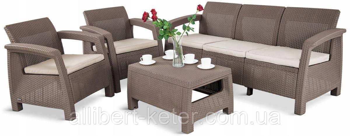 Набор садовой мебели Corfu Set Max Cappuccino ( капучино ) из искусственного ротанга ( Allibert by Keter )