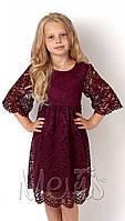 Платье для девочек  нарядное кружевное tm Mevis 3062 Размер 122