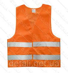 Жилетка светоотражающая оранжевая XL