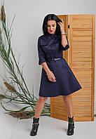 Замшевое женское платье темно-синее, фото 1