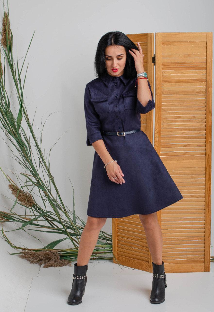 Замшевое женское платье темно-синее