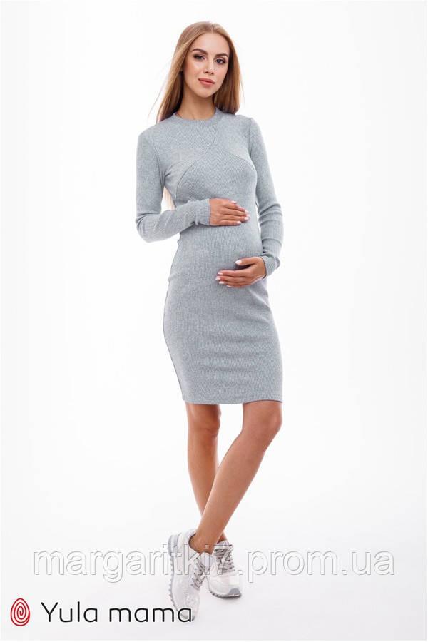 Платье для беременных и кормящих Юла Mama Marika DR-49.141
