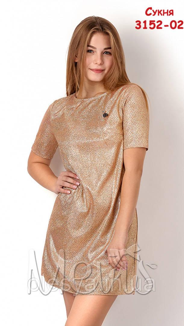 Платье для девочек подростков нарядное tm Mevis 3152 Размер  158