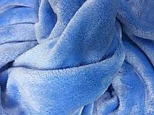Плед 190*120, голубой