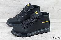 Мужские кожаные зимние ботинки Caterpillar (Реплика) (Код:  Cat 123  ) ►Размеры [40,41,42,43,44,45], фото 1