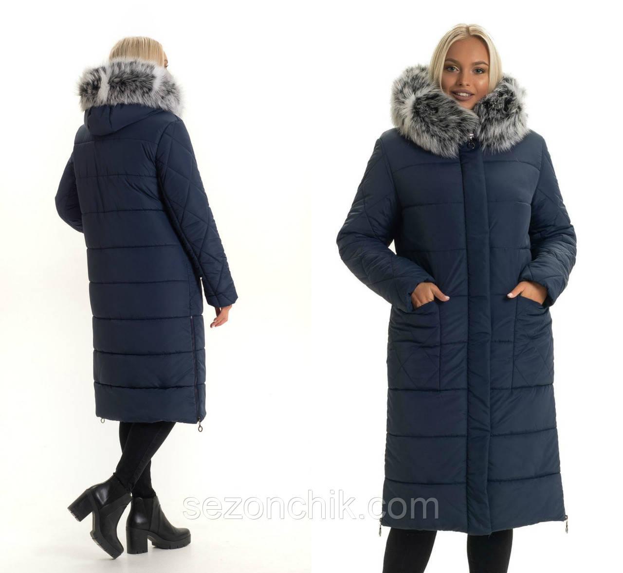 Куртка зимняя женская удлиненная от производителя
