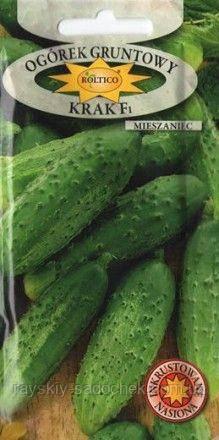 Семена огурцов «Roltico» Крак F1, 5г