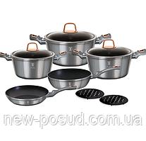 Набор посуды 10 предметов Berlinger Haus Moonlight Edition BH-6020