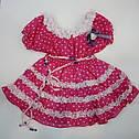 Платье  Points, Артикул 789, фото 3