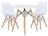 Стол обеденный Тауэр Вуд белый на буковых ножках круглый 60 см SDM Group (бесплатная доставка), фото 3