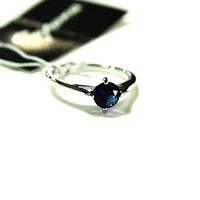 Кольцо в серебре с синим камнем