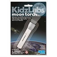 Набор для творчества 4M Лунный фонарик (00-03310)
