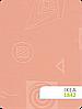 Ткань для рулонных штор IKEA 1842