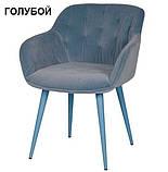 Кресло VIENA велюр голубой Nicolas (бесплатная доставка), фото 2
