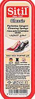 Губка-блеск для обуви стандарт Sitil бесцветная