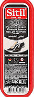 Губка-блеск для обуви стандарт Sitil черный