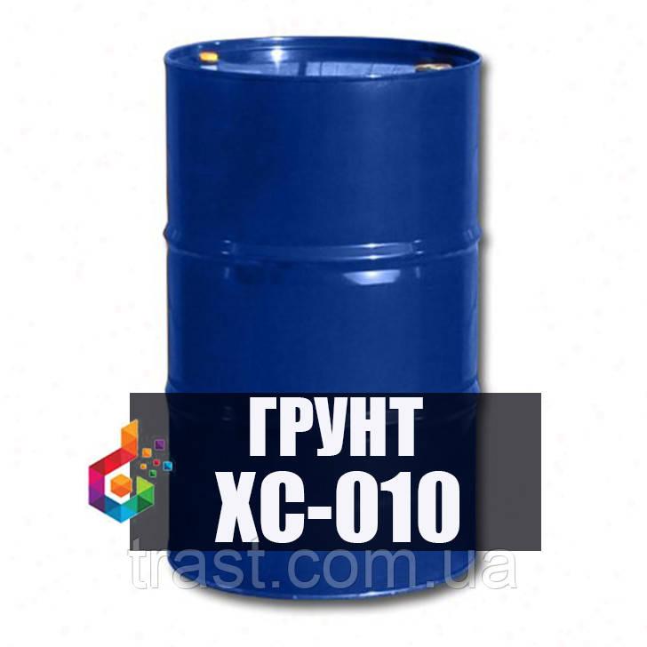 Грунт ХС-010 защитный для металлоконструкций