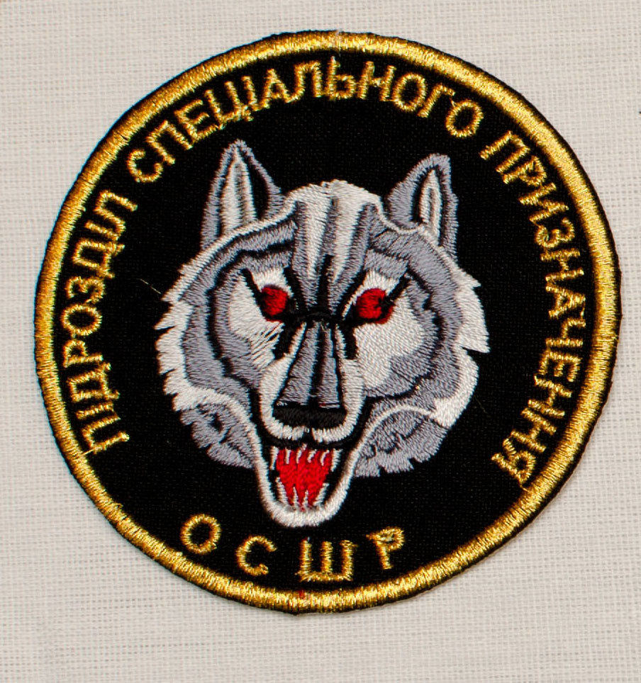 Шеврон ОСШР (Підрозділ Спеціального Призначення) на липучці