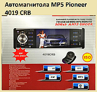 SALE! Автомагнитола MP5 Pioneer 4019 CRB!Лучший подарок