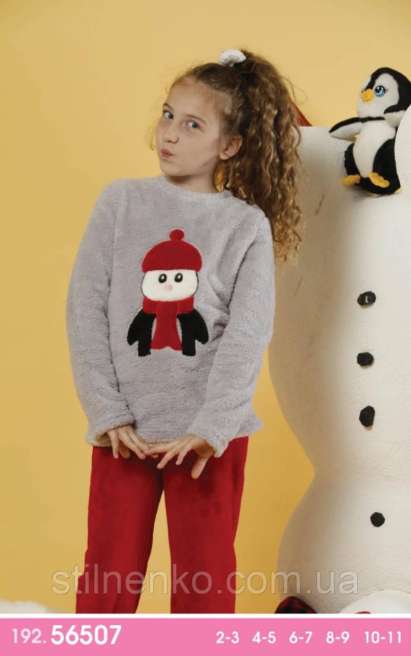 Пижама для девочки 2-11 лет, Турция