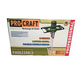 Миксер Procraft PMM2300/2