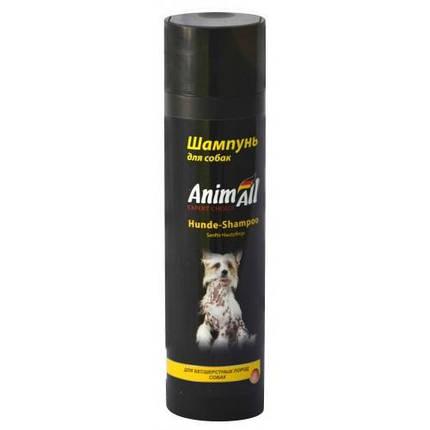 Шампунь Animall Для Собак Бесшерстных Пород, 250 Мл, фото 2