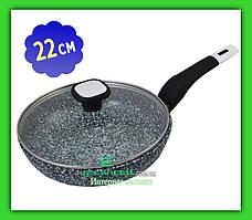 Сковорода UNIQUE UN 5114 22 см с крышкой
