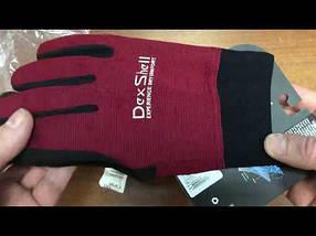 Водонепроницаемые перчатки DexShell Aqua Blocker Gloves Porelle S-M, L-XL DG9928BGD