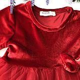 Красное пышное платье на девочку Breeze 178 . Размер 140 см, фото 3