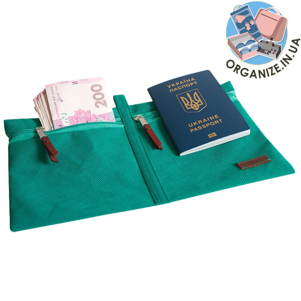 Органайзер для документов в путешествие ORGANIZE (лазурь)