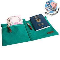 Дорожный органайзер для документов ORGANIZE (лазурь)