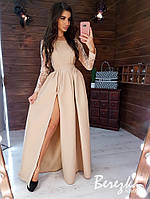 Платье в пол с кружевными рукавами BRТ1020