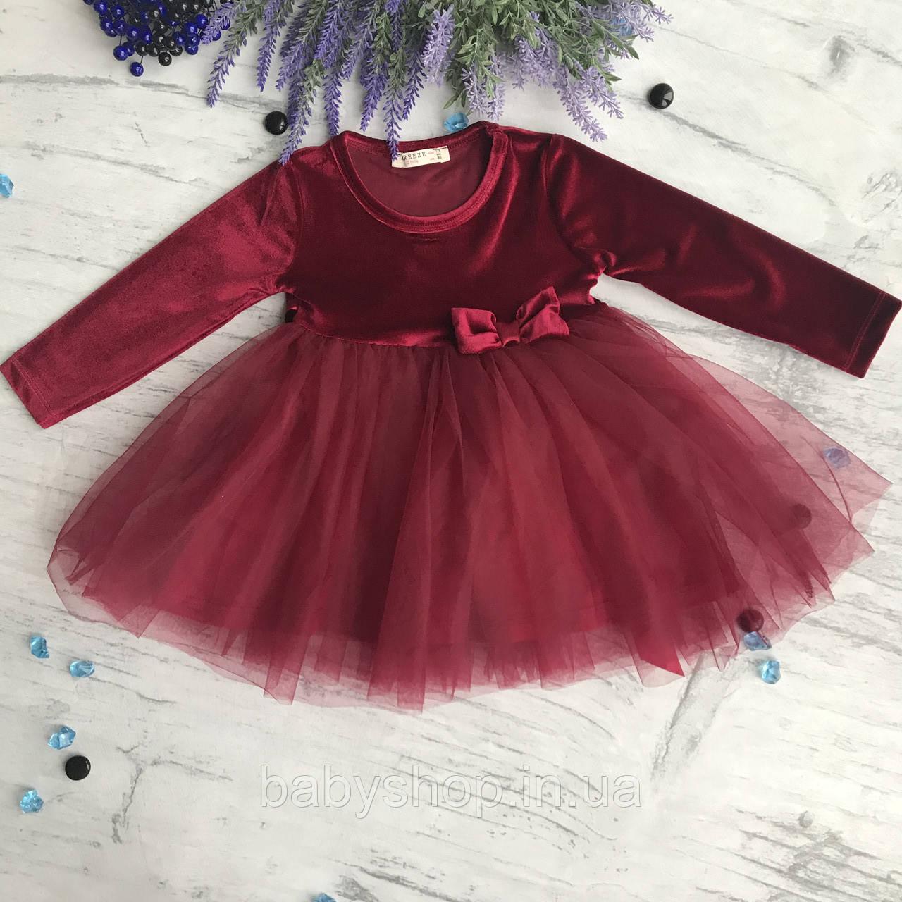 Пышное платье на девочку Breeze 190. Размер  110 см, 116 см, 122 см, 134 см, 140 см