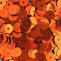 Пайетки Индия 6 мм. Круглая плоская. Цвет: Оранжевый металлик 5 гр.