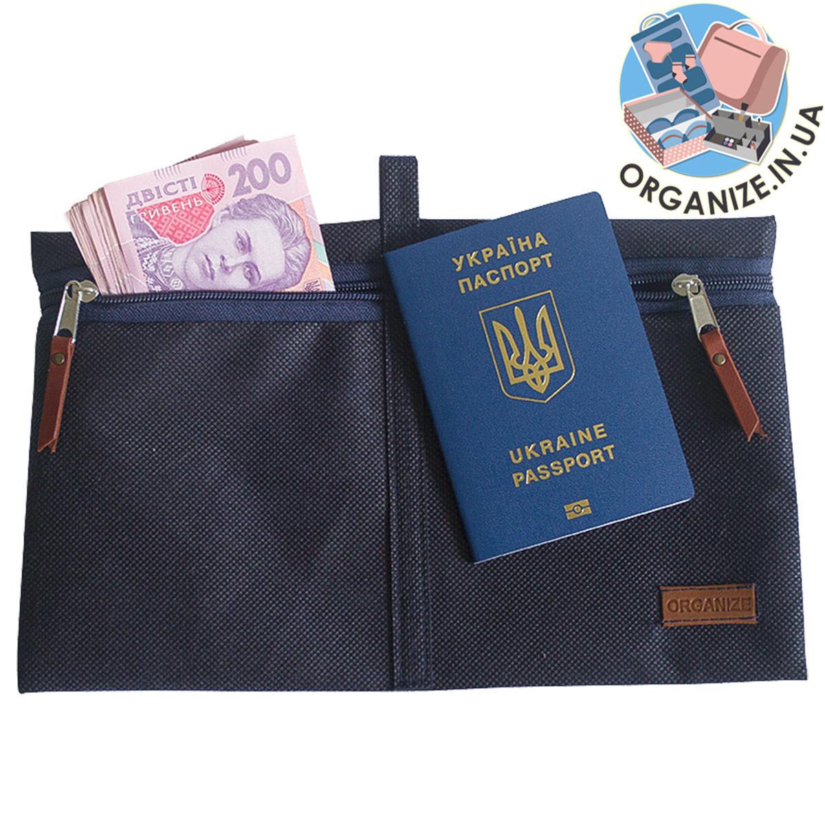Органайзер для путешествий для документов ORGANIZE (синий)