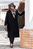Женское классическое кашемировое пальто на поясе без пуговиц (БАТАЛ)
