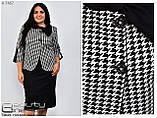 Костюм двойка пиджак + платье Размеры 48,50,52,54,56,58,60,62, фото 2