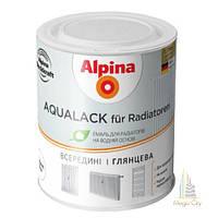 Эмаль для радиаторов на водной основе для тонирования Alpina Aqualack fur Radiator 0,75л