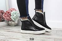 Женские зимние ботинки из натуральной кожи 931
