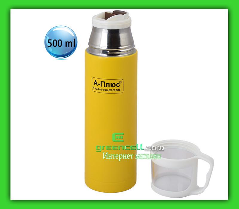 Термос A-PLUS FL 1779 500 ml з кухлем