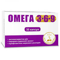 "Омега 3-6-9 ""An Naturel"" En`jee капсулы 1000 мг. №30"