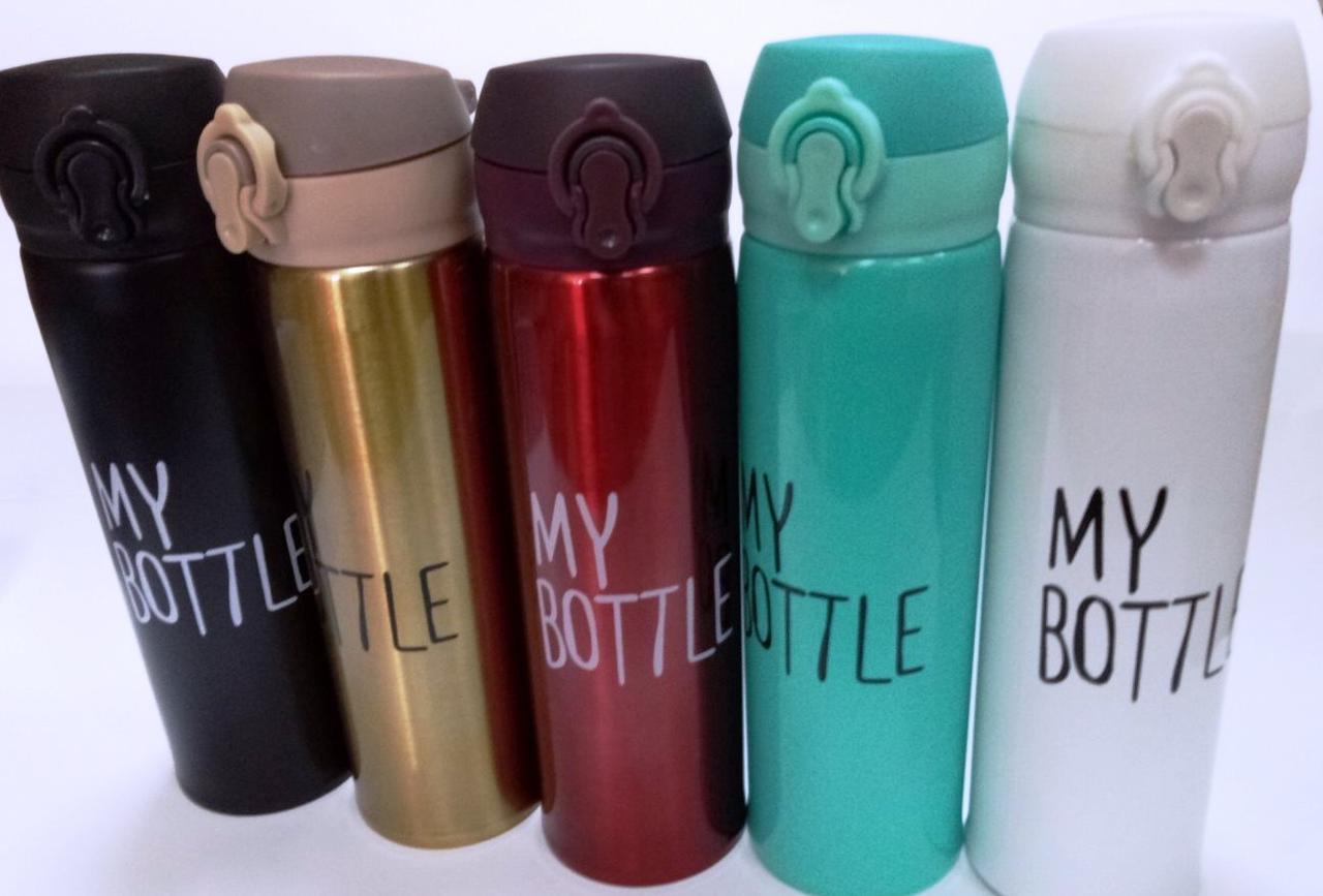 """Термос """"My Bottle"""" стальной 500 мл"""