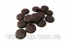 Шоколад натуральний темний 71% 500 грам