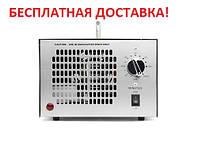 Профессиональный озонатор PortOzone™ 2 (7грамм/час)
