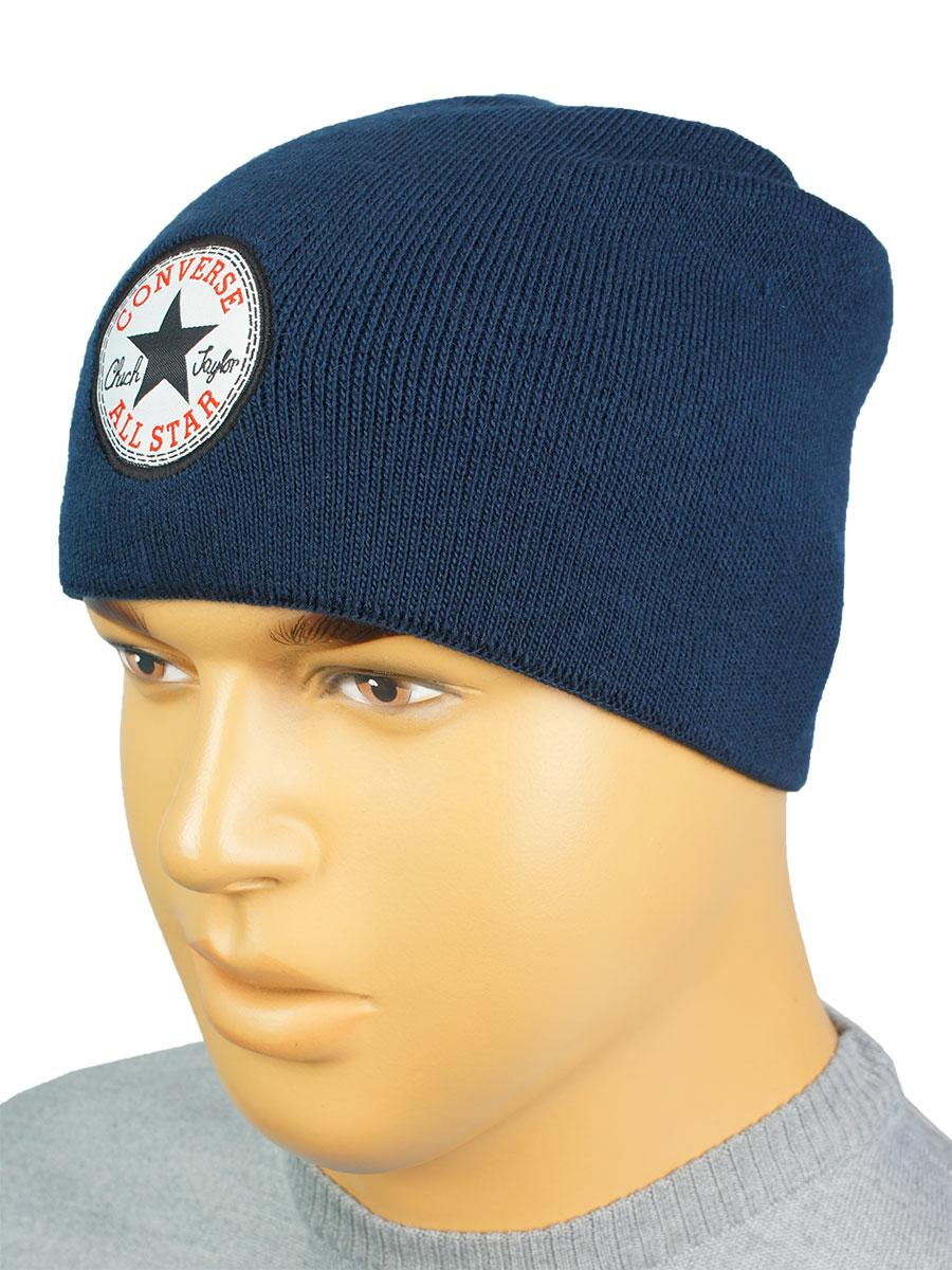 Чоловіча утеплена синя шапка в стилі C C-2019 lacivert