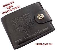 Мужской чоловічий кожаный шкіряний кошелек портмоне гаманець AUTRIS, фото 1